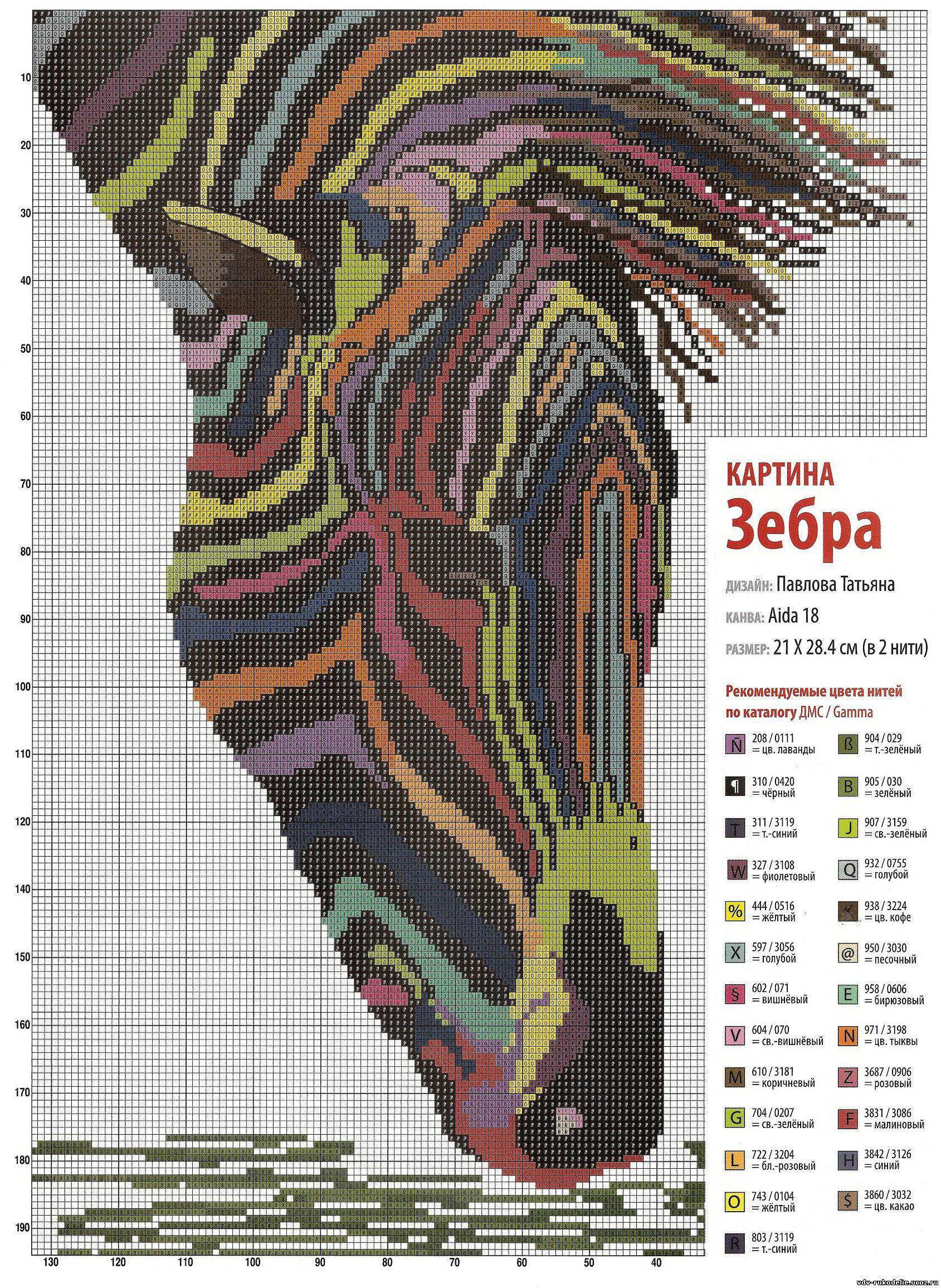 Вышивка крестом схемы зебры