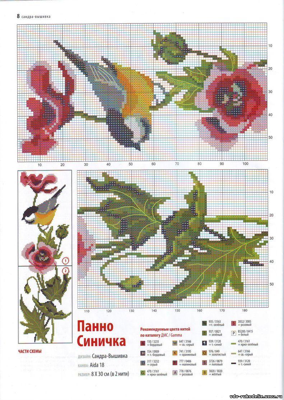 Схемы вышивки крестом в pdf формате 11